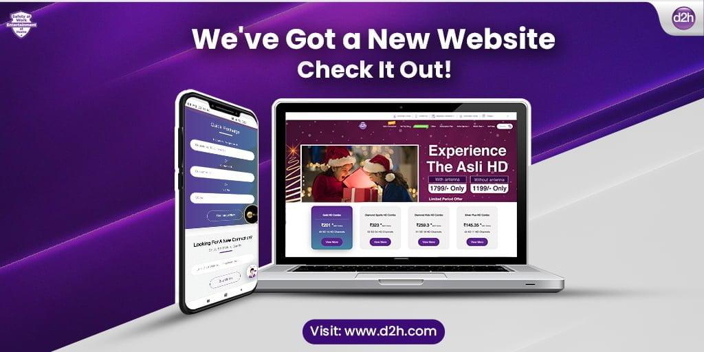 D2H New Website