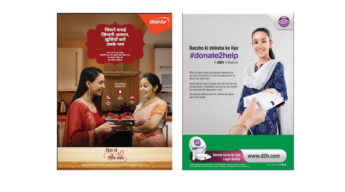 Dish TV D2H Donate2Help Campaign