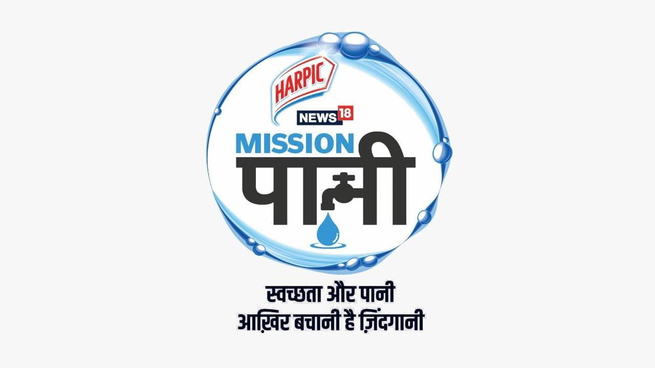 Mission PaanI News18