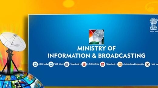MIB invites application for appointment of Member (Personnel) in Prasar Bharati