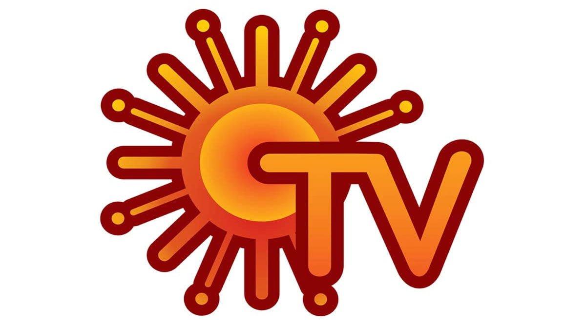 Sun TV AMP Logo