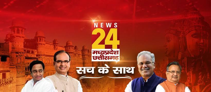 News24 MP Chattisgarh