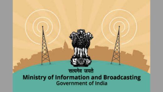 MIB issues advisory on inclusion of Sansad TV and Sansad TV HD in list of mandatory channels