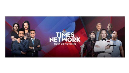 Times Network publishes NTO 2.0 compliant RIO