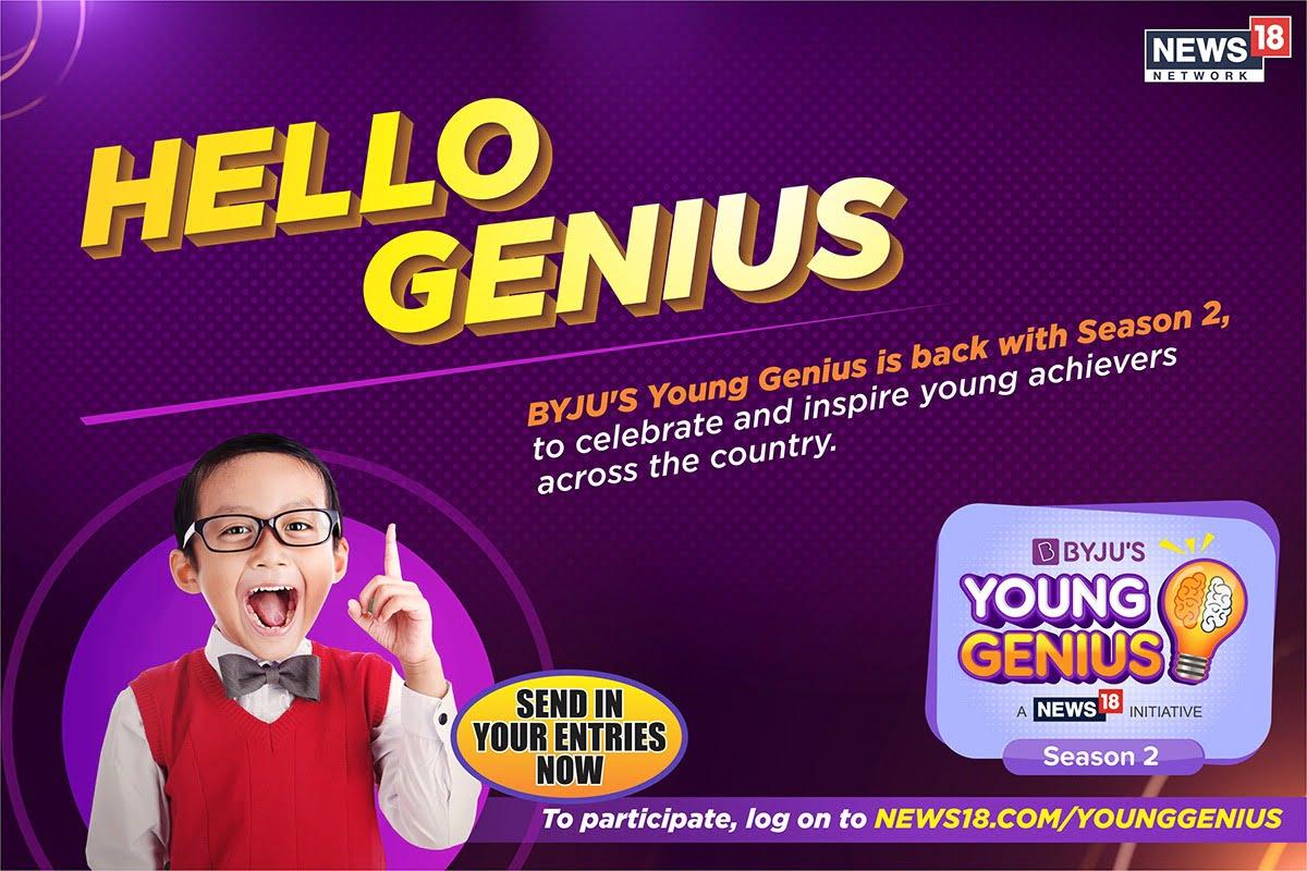 BYJUs Young Genius Season 2