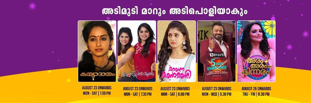 Surya TV revamp August 23