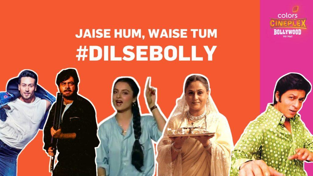 Colors Cineplex Bollywood DilSeBolly