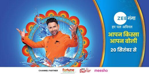 Zee's Bhojpuri GEC Big Ganga rebrands to Zee Ganga with new shows and a new look