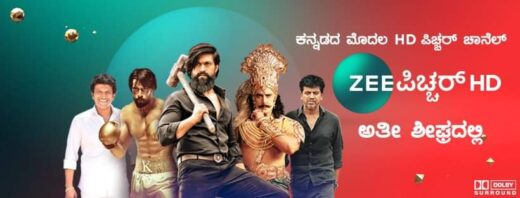 Zee Thirai HD and Zee Picchar HD launching on or after 5th September