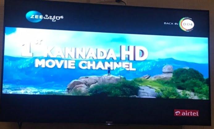 Zee Picchar HD TV Promo
