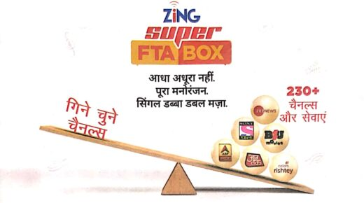 Zing Super FTA reduces NCF, IPL channel to be offered for free