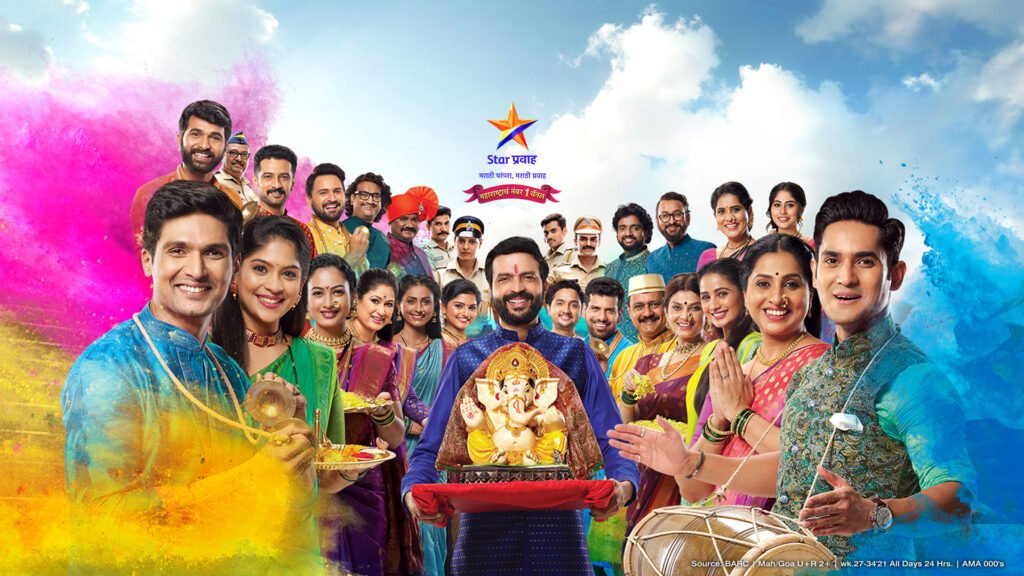 Star Pravah Ganeshotsav Celebration 2021