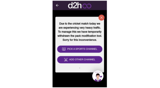 d2h disables pack modification due to heavy traffic on the portal